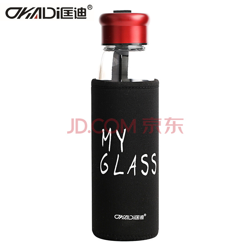 匡迪 玻璃杯 带杯套 车载杯 高档便携 水杯 防漏耐热