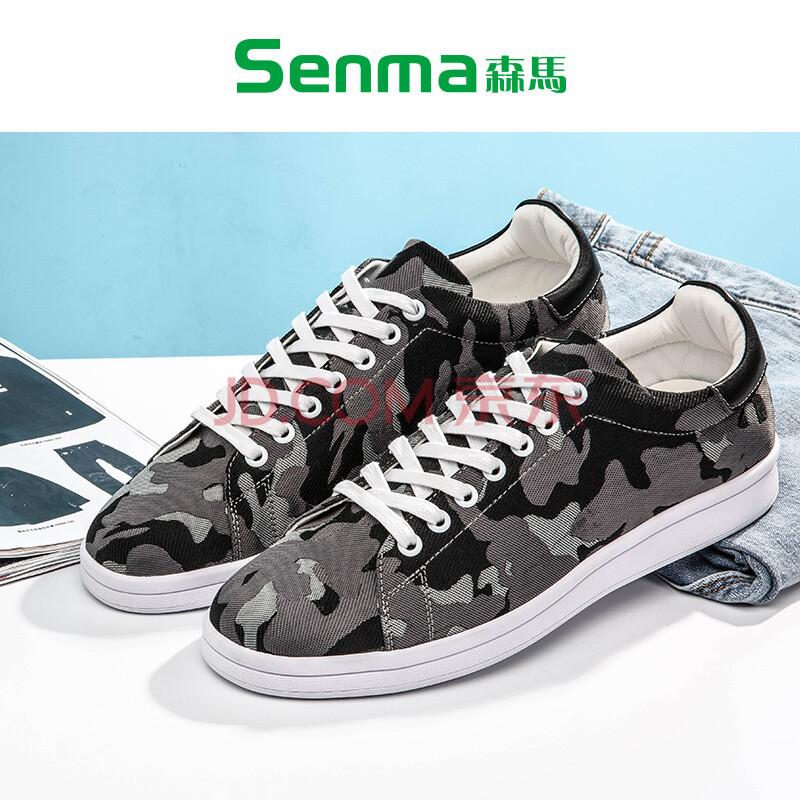 senma/森马春季新款男鞋迷彩平底板鞋韩版帆布鞋低帮运动休闲鞋 黑图片