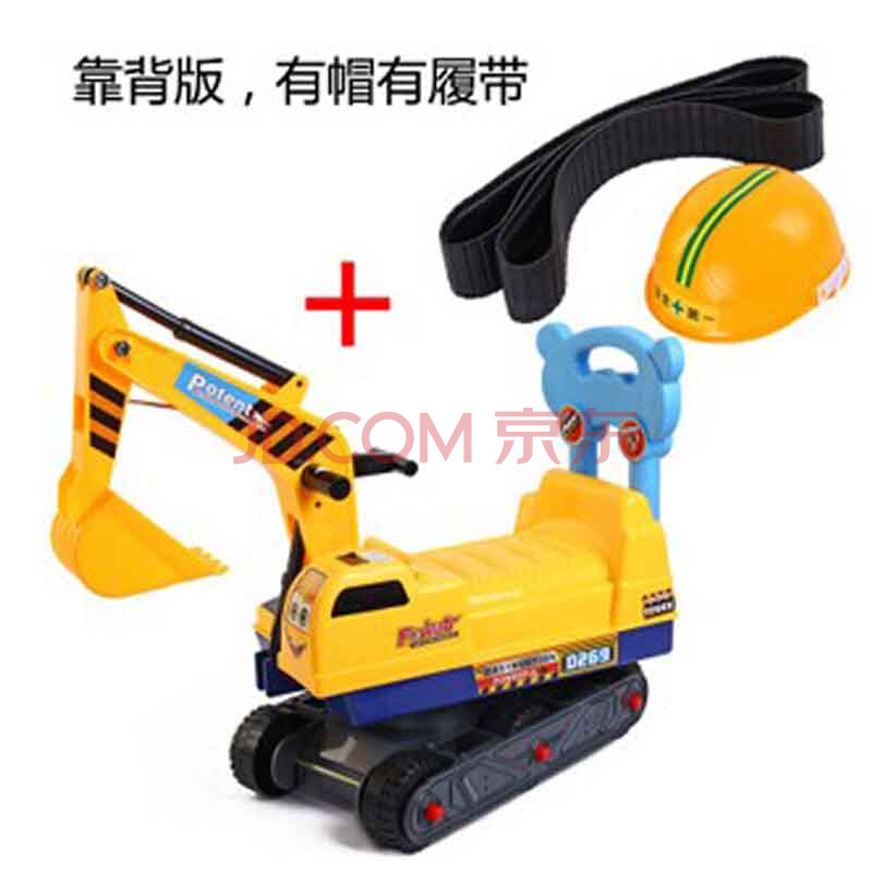 挖土机可坐可骑脚踏儿童挖掘机钩机铲车玩具工程车