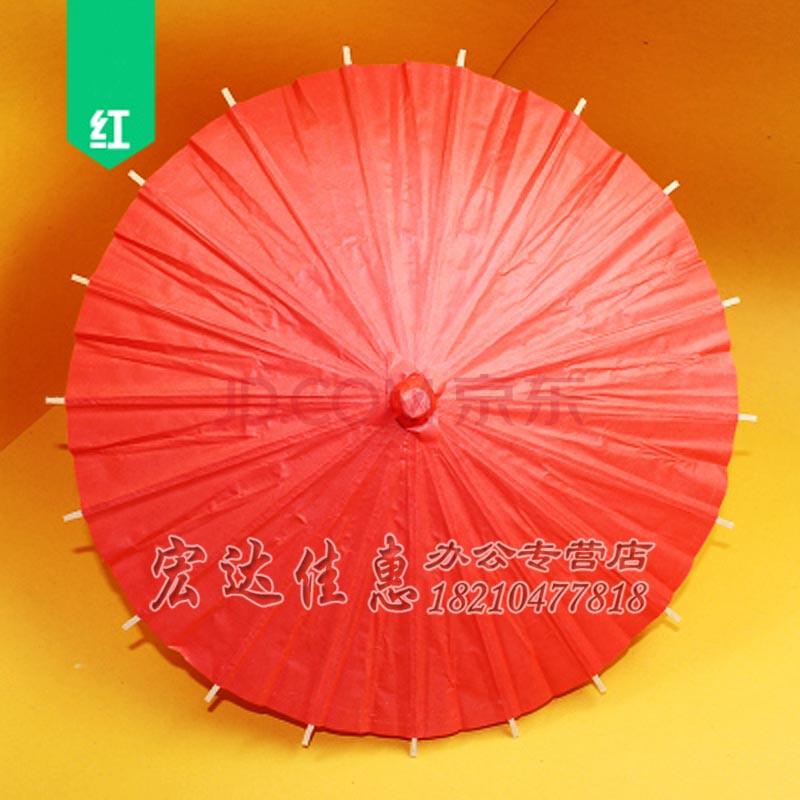 绘画伞白胚手绘单色伞吊顶