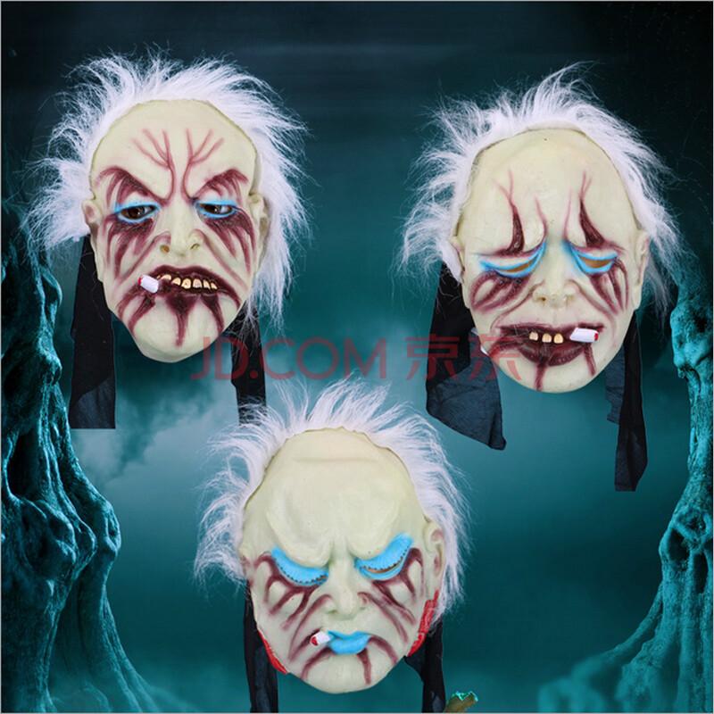 怪搞笑恐怖鬼脸恶魔面具鬼