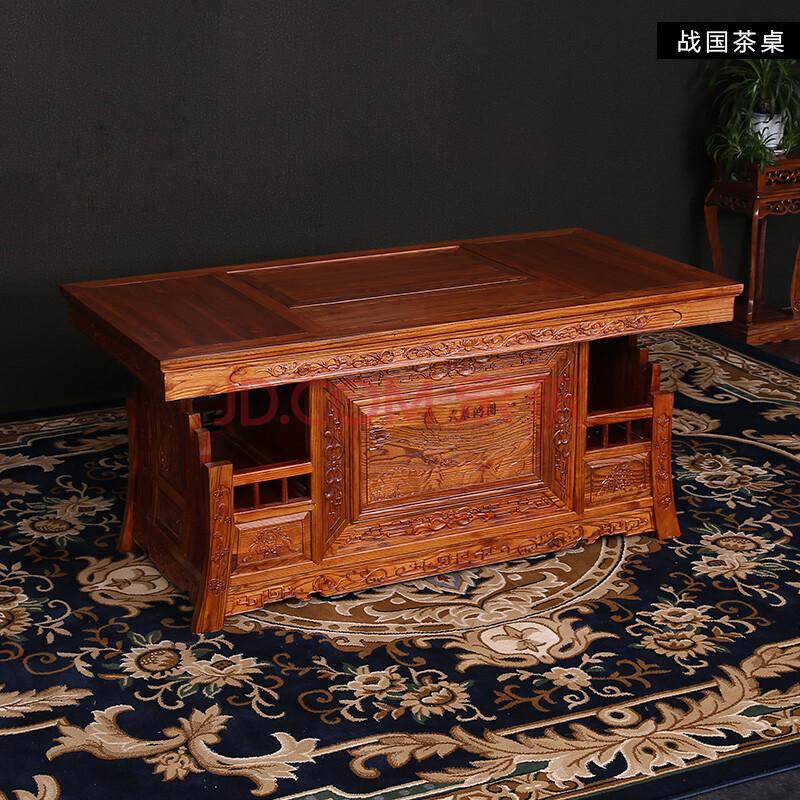 指定易 实木功夫茶桌椅组合 中式茶桌南榆木茶台茶楼会所茶几 明清