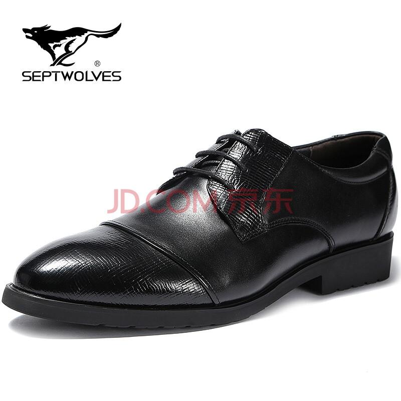 七匹狼(SEPTWOLVES)男鞋商务休闲正装鞋英伦系带尖头男士皮鞋潮8133351774 黑色 40