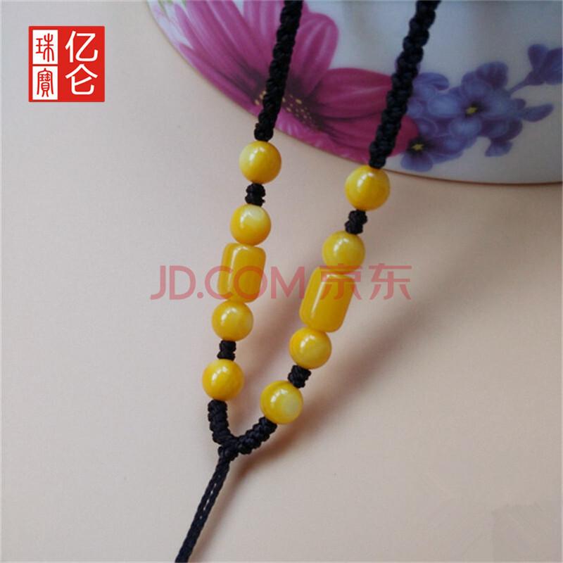 亿仑珠宝 手工编织黄砗磲蜜蜡项链绳 翡翠黄金吊坠挂绳男女