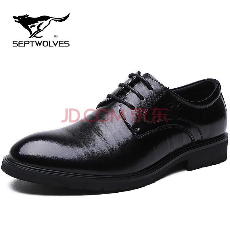 七匹狼(SEPTWOLVES)男鞋商务男士皮鞋尖头百搭系带头层牛皮皮鞋8263063242 黑色 40