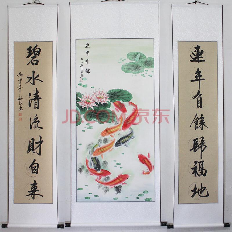 客厅中堂画 中式装饰书法字画卷轴挂画 九如图