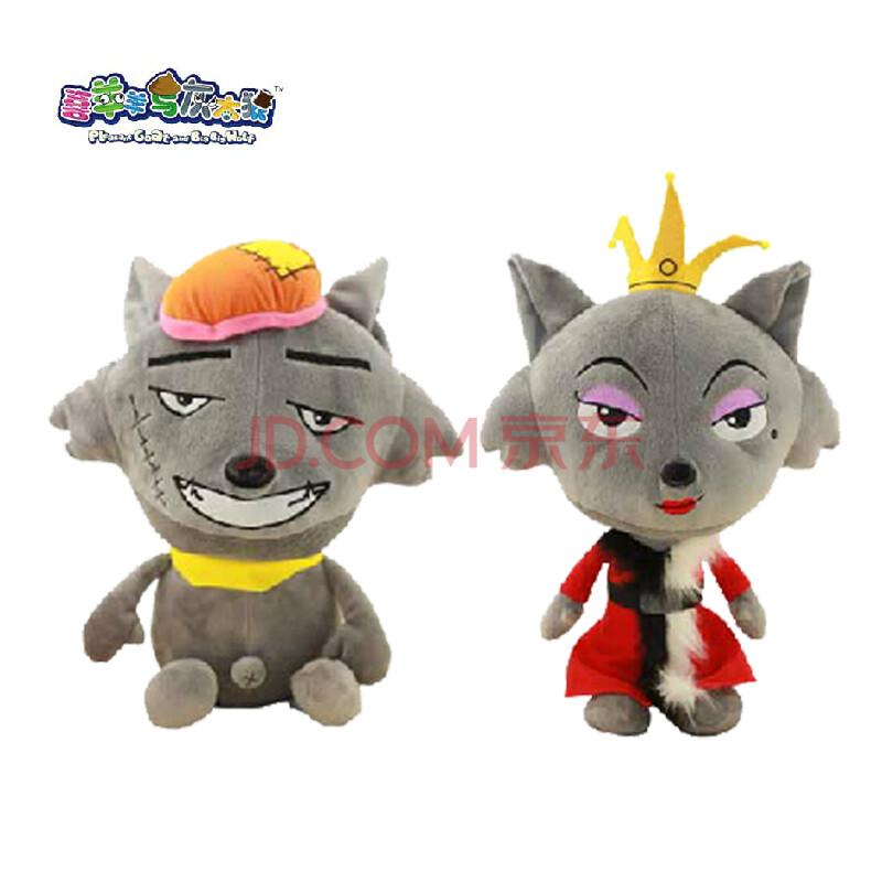 古部 正品12寸灰太狼全家福毛绒套装 小灰灰 红太狼毛绒布娃娃玩具