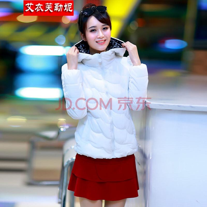 艾衣芙勒妮 2014冬装新款韩版羽绒服波浪线百搭泡泡袖短款棉服女装连