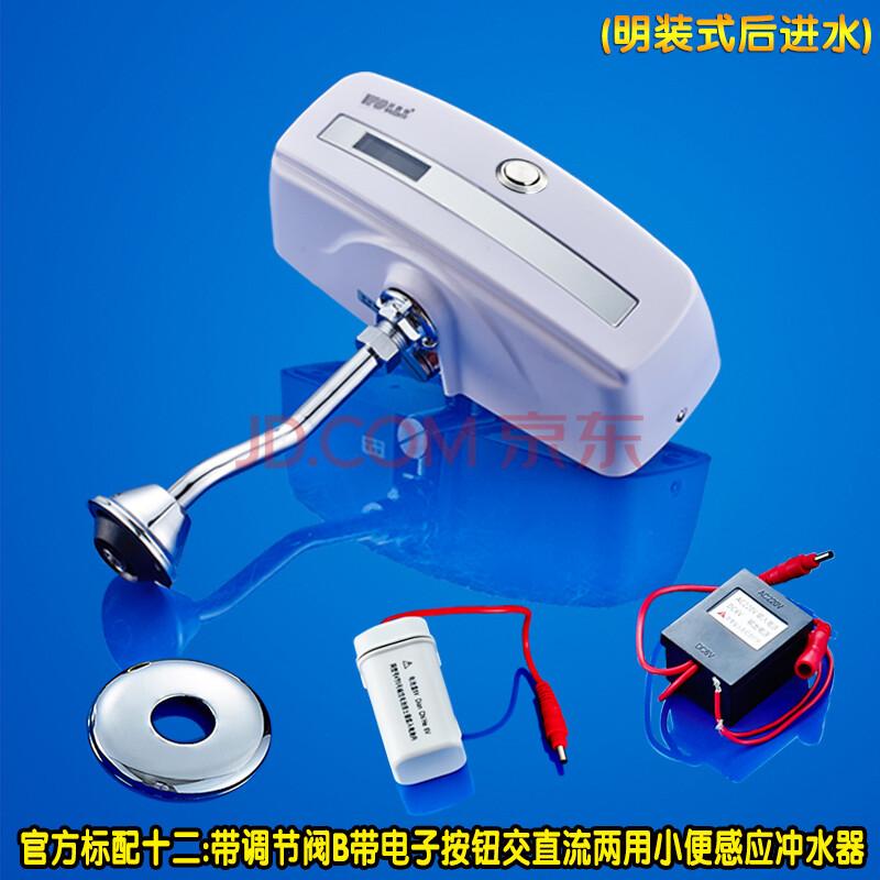 商品编号:10237419940 沃欣特 感应小便器全自动冲洗阀小便斗冲水器