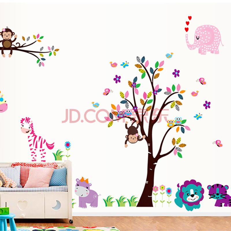 爱情树 幼儿园教室布置装饰贴画儿童房可爱卡通动物树