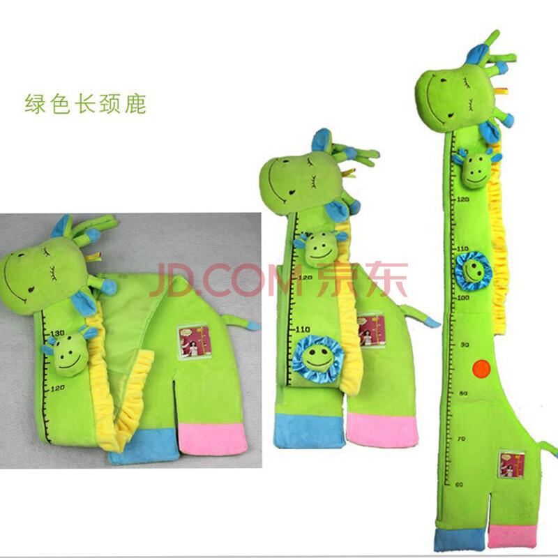 长颈鹿身高贴 儿童身高贴 卡通身高尺 绿色