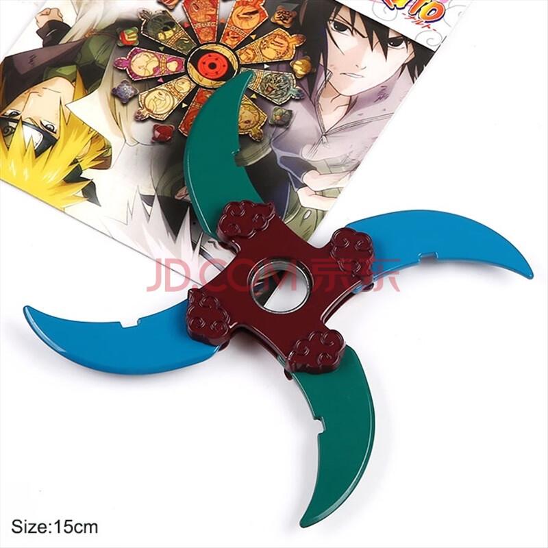 火影忍者武器模型旋转可折叠风魔手里剑飞镖阿斯玛刀飞雷神 红云彩色