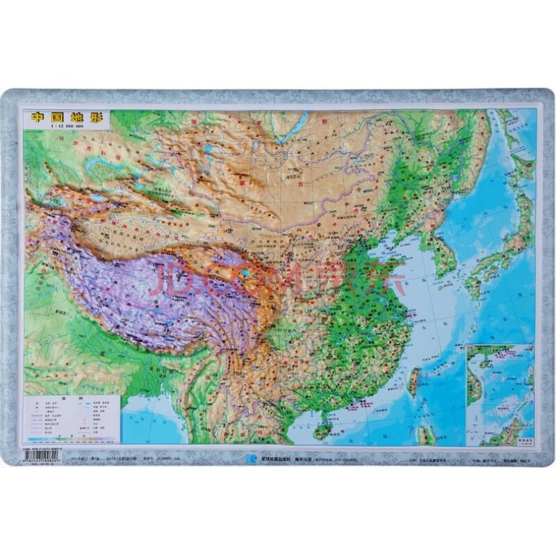 中国地形图 地理教学凹凸立体地形图 办公装饰学生学习 55*38厘米