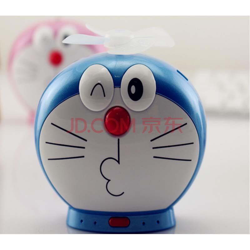 哆啦a梦可爱充电宝卡通叮当猫10000毫安充电宝带风扇