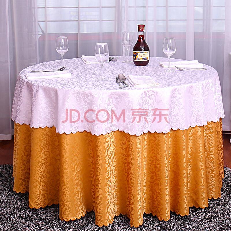 酒店桌布圆桌台布圆形餐厅