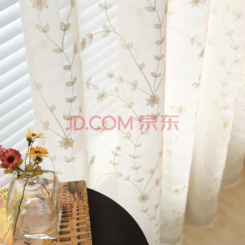 《倾梦恋语》简约现代纯色窗帘窗纱卧室客厅阳台纱飘窗成品纱帘刺绣