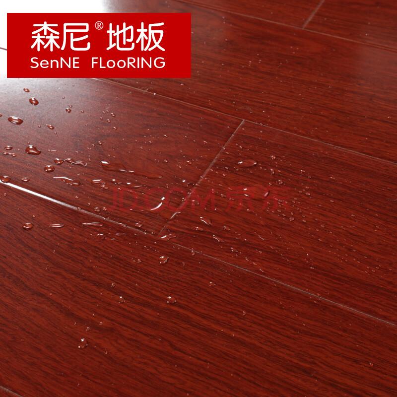 森尼地板 强化复合木地板 防水耐磨环保 卧室地暖家用