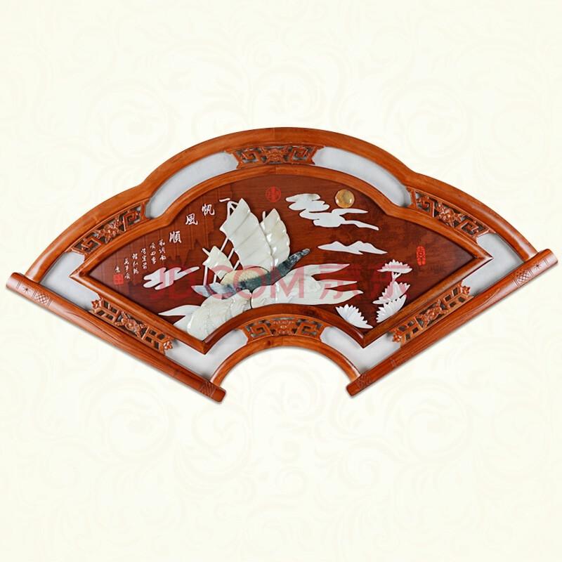 三林堂木艺 扇形玉雕画装饰画 中式餐厅玄关走廊床头电视背景墙装饰图片