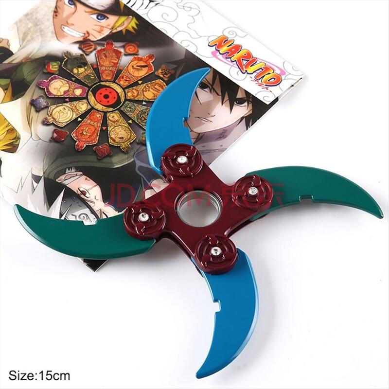 刻沫 火影忍者武器模型旋转可折叠风魔手里剑飞镖阿斯玛刀飞雷神 写轮