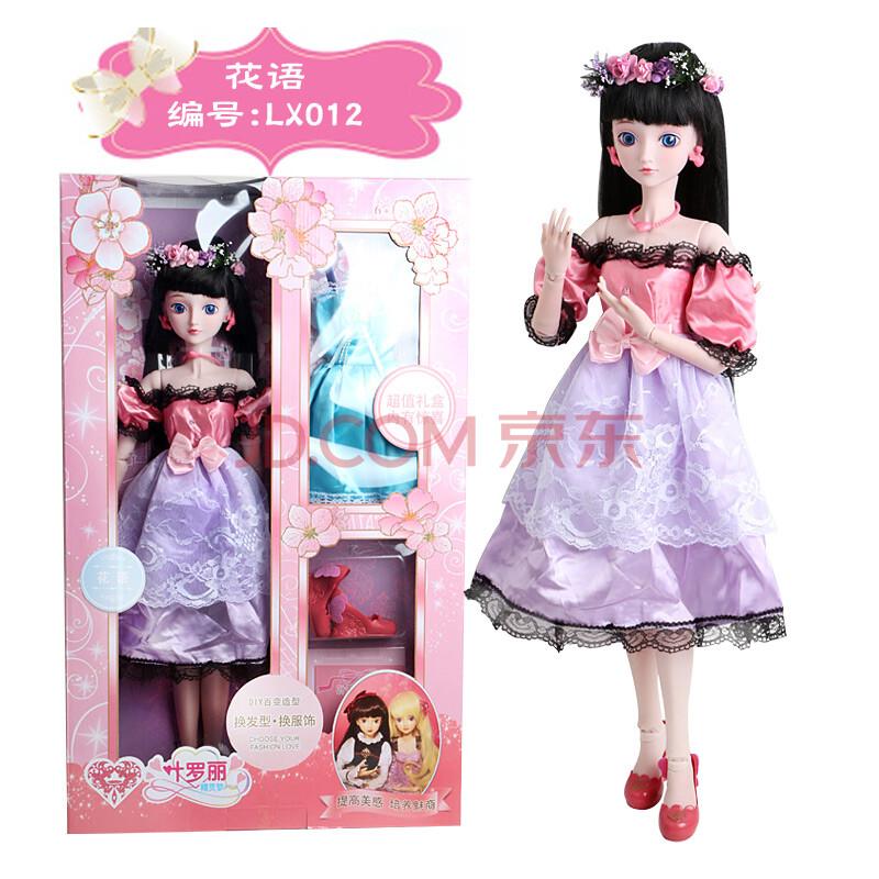 叶罗丽娃娃精灵梦仙子梦幻夜萝莉古装大巴比娃娃玩具