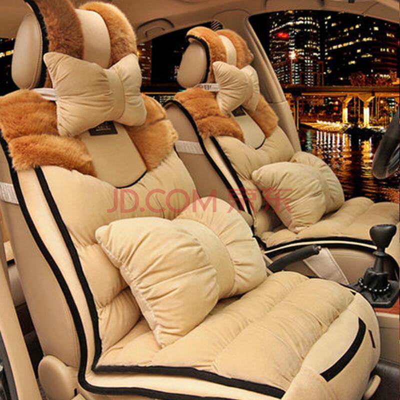 尚品车酷 汽车坐垫冬季新款毛绒座垫全包朗逸捷达羽绒保暖车座套 米色