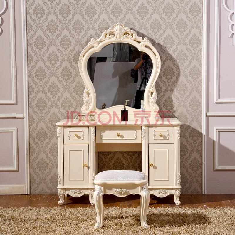 欧式卧室梳妆台