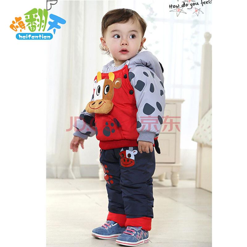 嗨翻天 童装秋冬款男童套装1-2岁宝宝夹棉小牛款韩版幼儿装 红色薄款