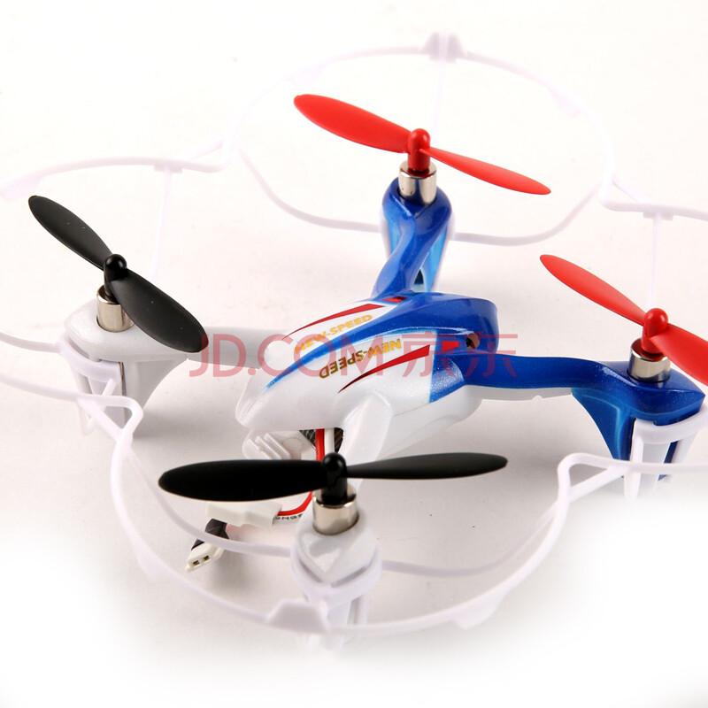 立煌充电遥控飞机超大耐摔直升航模型儿童玩具四轴器