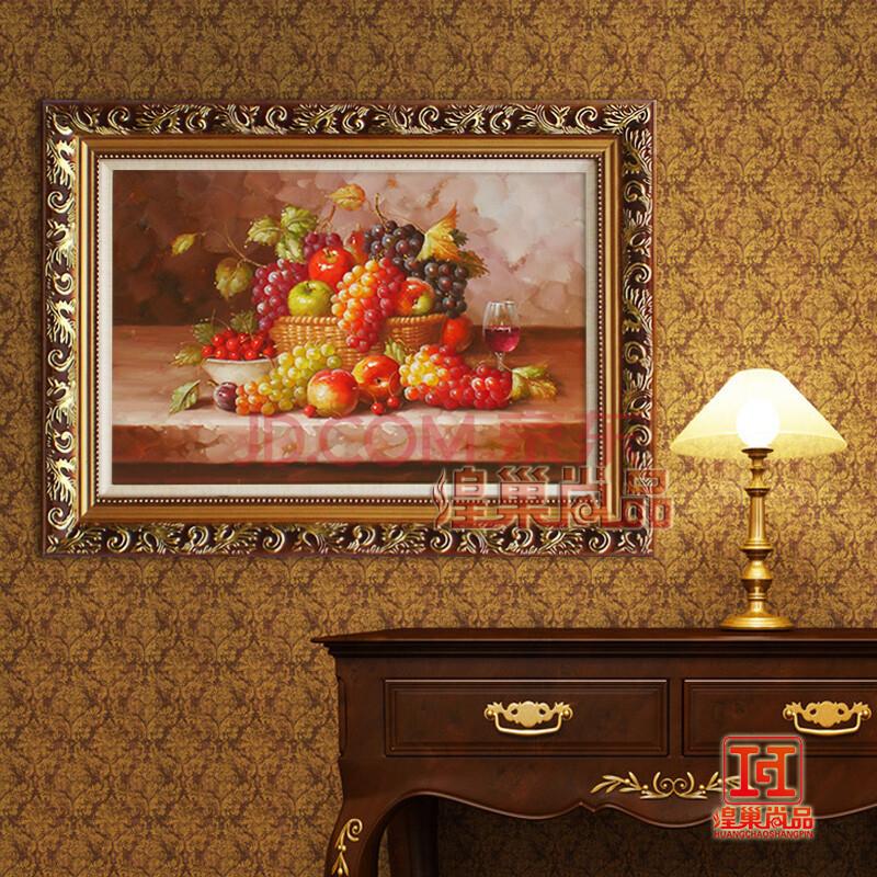 油画 餐厅装饰画 客厅壁画 纯手绘印象酒杯水果有框画 酒店咖啡屋挂画