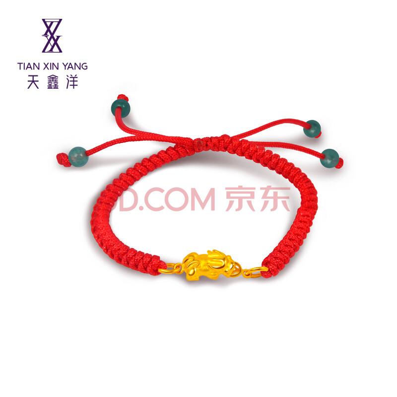 天鑫洋 999千足金/黄金手链 貔貅手链 红绳编织 约2.47g图片