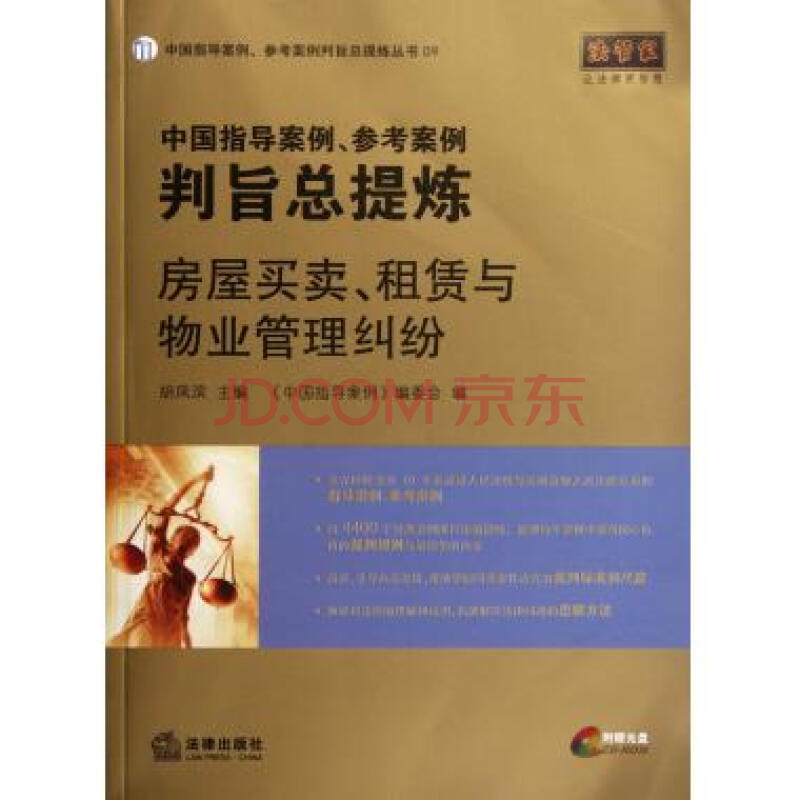 公司名称:青岛新华书店有限责任公司 所 在 地:山东 青岛市 400-610