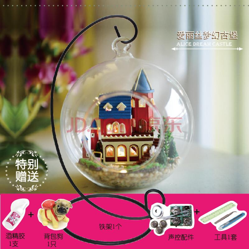 智趣屋diy浪漫爱琴海玻璃球小屋带灯声控开关手工拼装房子送女友生日