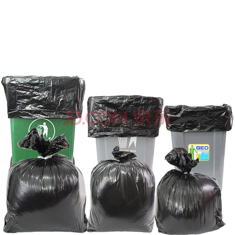 加厚黑色大垃圾袋物业酒店宾馆环卫厨房垃圾袋朔料环保袋