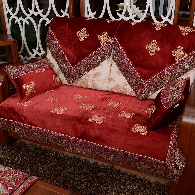 丹妮娅 实木沙发垫现代中式沙发套定做红木沙发巾坐垫布艺防滑耐脏四图片