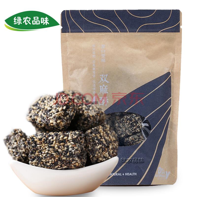 台湾进口 双麻酥 黑白芝麻酥片 糕点特产点心休闲零食品