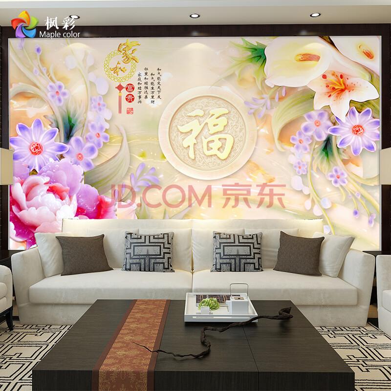 枫彩3d立体玉雕中式简约花卉福字电视背景墙壁画壁纸客厅餐厅沙发办公