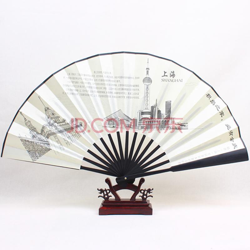 腾彩创意白扇子10寸丝绸大绢扇上海古典城市建筑古风折扇男l2 上海