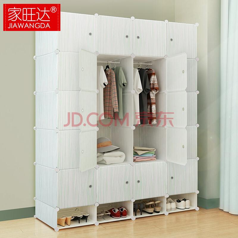 家旺达简易衣柜塑料单人组装储物柜组合简约现代儿童