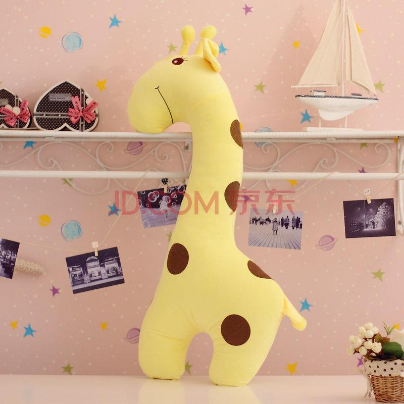小鹿公仔布娃娃 毛绒玩具大鹿抱枕 彩色长颈鹿梅花鹿