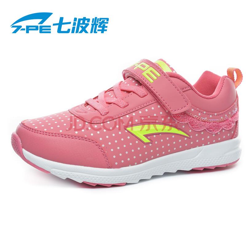邮七波辉女童鞋 2015新款