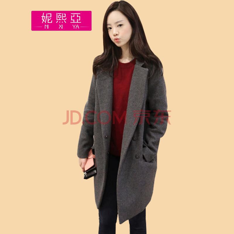 妮熙亚nxy 2014秋冬款韩版女中长款大衣羊绒昵子厚外套n2018 灰色 s图片