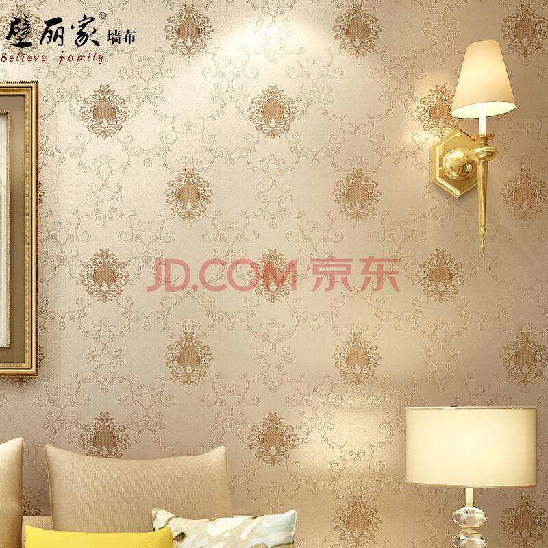 壁丽家 欧式法式卧室客厅电视背景墙高档无缝墙布家居高档壁布非墙纸