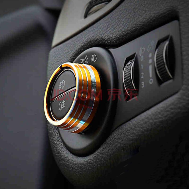 美克杰 吉普jeep国产自由光改装空调旋钮装饰圈 大灯开关音响旋钮装饰