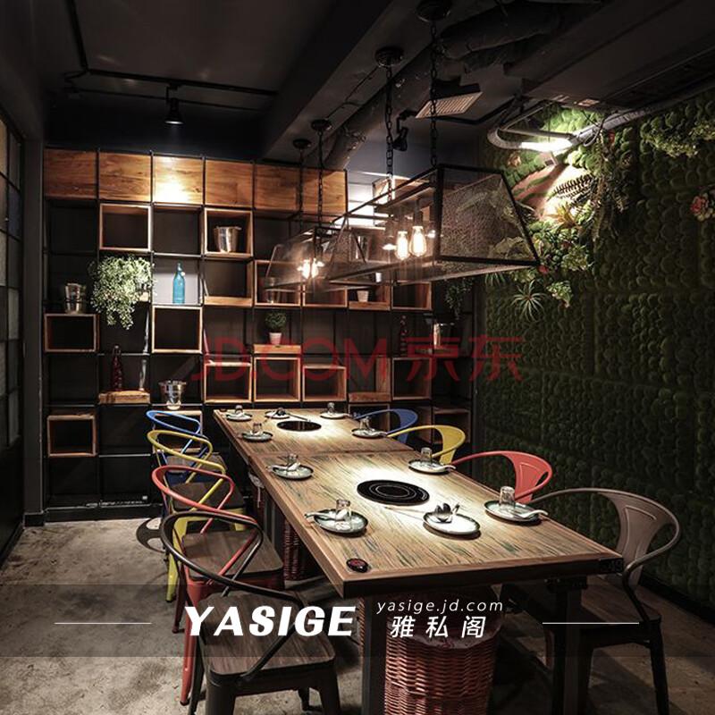 厂家直销loft复古工业风实木火锅桌椅组合电磁炉桌子圆桌批发定做