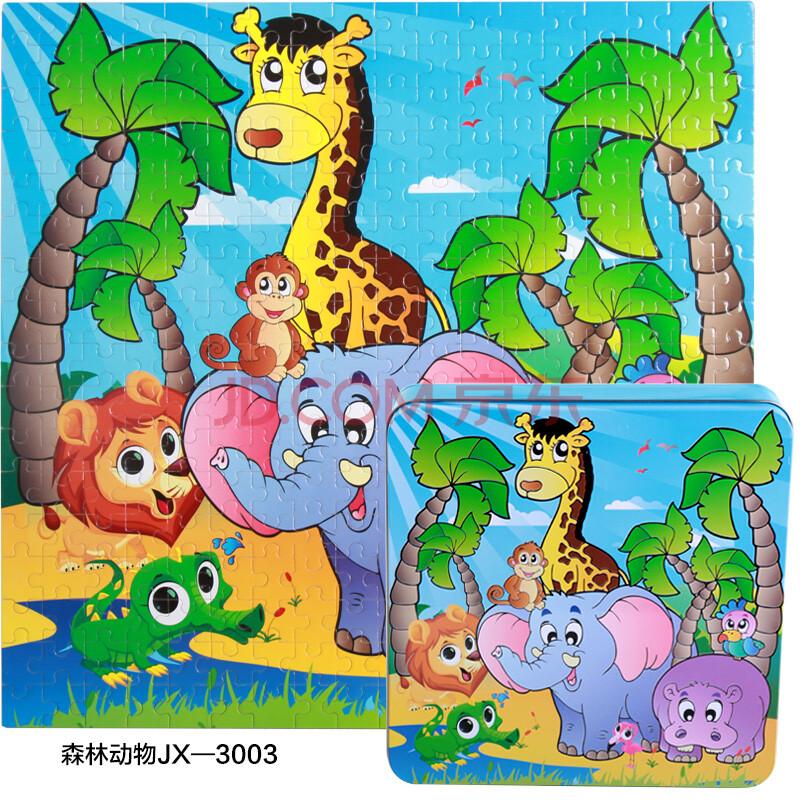 木质铁盒装儿童动物卡通动漫早教益智力玩具成人拼图 森林动物jx-3003