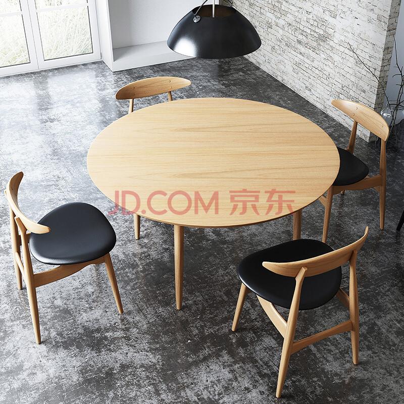 欧格贝思 纯实木圆桌 简约餐桌椅组合6人 北欧现代水曲柳家具 1m原木
