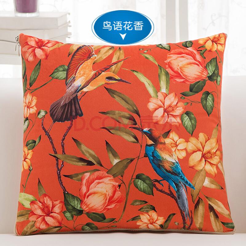 凯舒美式乡村田园风花卉抱枕靠垫枕办公室午睡枕靠垫坐车用腰枕 鸟语图片