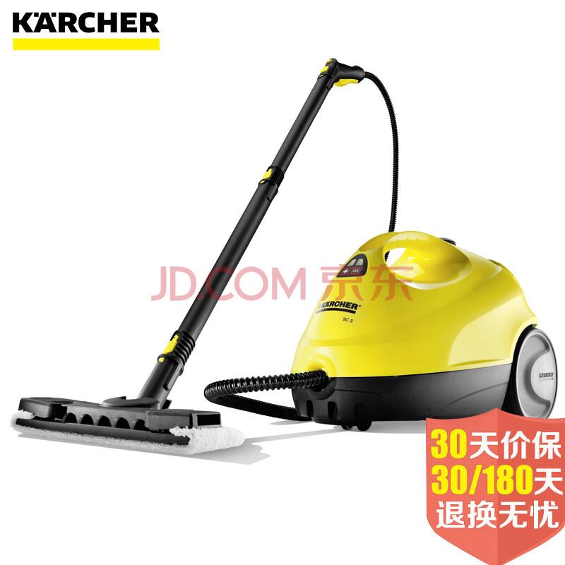 凯驰(karcher)家用高温蒸汽清洁机 蒸汽拖把 杀菌除螨 SC2 标准版