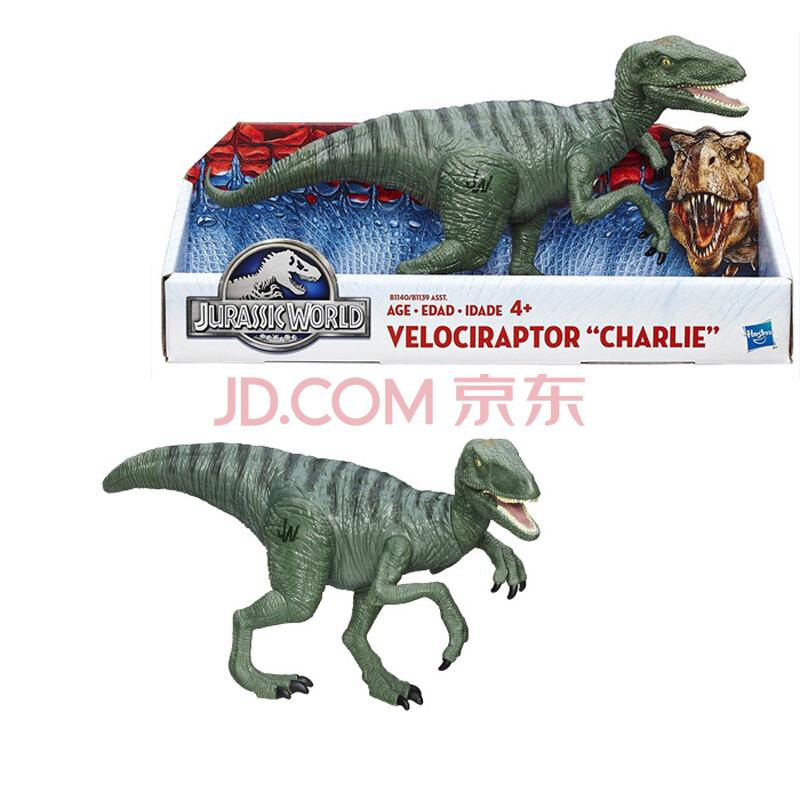 电影周边 孩之宝(hasbro) 孩之宝(hasbro)侏罗纪世界公园模型恐龙玩具
