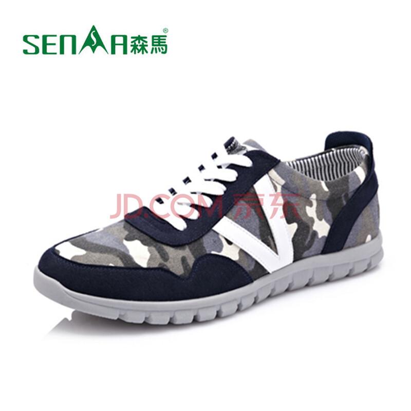 senma森马2014秋季新品男鞋韩版男式运动时尚男潮鞋迷彩休闲鞋 bd0125图片